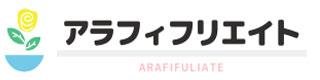アラフィフリエイト